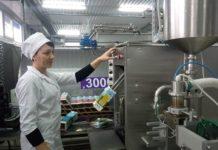 Молочное единство В СППК Каймак уверены что будущее сельского хозяйства за кооперативами