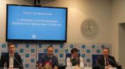 В Татарстане презентовали проект по продаже фермерских продуктов «Туган як»