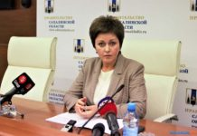 Министерство сельского хозяйства и торговли Сахалина начало свою работу