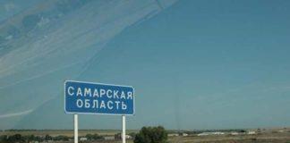 В Самарской области зафиксирован второй случай африканской чумы свиней