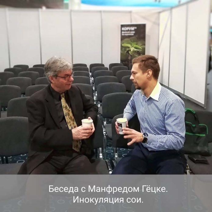 Беседа с Манфредом Гёцке - Инокуляция сои