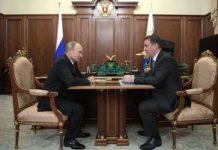Дмитрий Патрушев доложил президенту, что к началу посевной аграрии обеспечены семенами, топливом и удобрениями