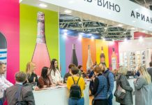 Высокое качество и эксклюзивные новинки продукцию «Кубань-Вино» оценили на «Продэкспо-2020»