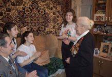 АО Эссен Продакшн и благотворительный фонд Махеев поздравили ветеранов Великой отечественной войны с Днем Защитников Отечества