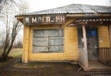 Три года живут на Колыме сельчане без магазина и пекарни