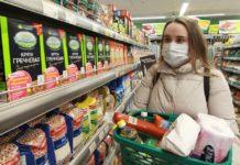 ФАС отреагировала на сообщения о планах поднять оптовые цены на продукты