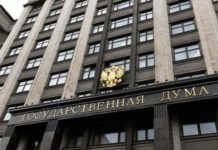 Госдума планирует до августа принять около 10 законопроектов в сфере АПК