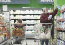 Минсельхоз не зафиксировал необоснованного завышения цен в России