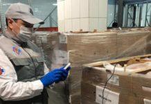 Наптицефабриках Подмосковья проводят санитарную экспертизу