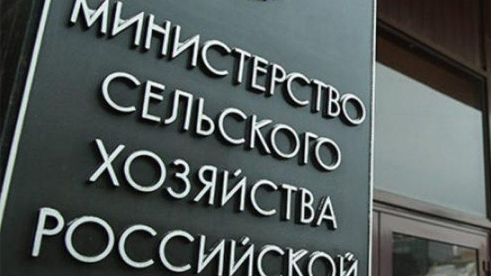 УМинсельхоза России появятся зарубежные атташе