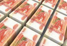 В Северной Осетии на поддержку фермеров направят 126 млн рублей