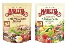 Компания «Эссен Продакшн АГ» выводит на рынок майонез «Махеевъ» в новой 100-граммовой упаковке