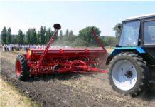 Сеялка зернотравяная СЗТ