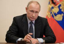 Совещание у Путина по вопросам АПК запланировано на 20 мая - источники