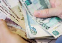В Башкирии увеличили сумму единовременной поддержки молодых специалистов