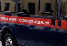 В Краснодаре бизнесмен скрыл от государства налоги на более чем 48 млн рублей