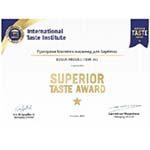 Компания «Эссен Продакшн АГ» получила четыре премии престижного международного конкурса «Superior Taste Award» в Брюсселе