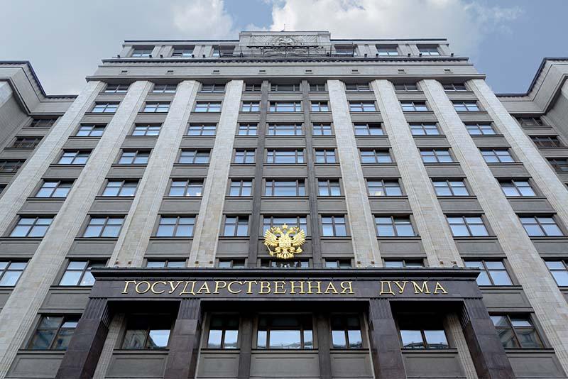 Photo of В Госдуме подготовлен третий пакет мер поддержки аграриев