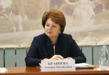 Министр сельского хозяйства Саратовской области покинула свой пост