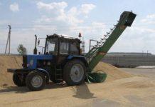 Погрузчик зерна навесной ПЗН-200