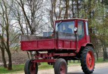 Самоходное шасси трактор Т-16