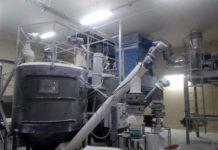 В Подмосковье появился завод по производству животного белка и пищевых волокон