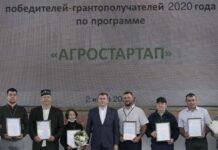 102 фермера республики Татарстан не получили обещанные гранты