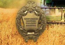 Агроном из Тверской области удостоен награды президента