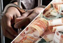 Чувашского фермера обвинили в мошенничестве с субсидиями