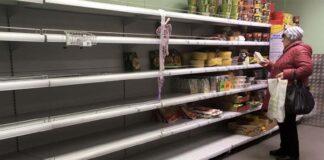 Над миром нависла угроза продовольственного кризиса