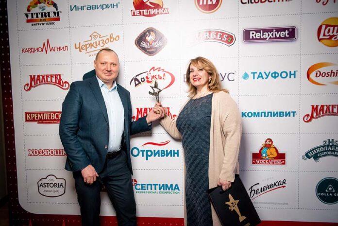 «Эссен Продакшн АГ» получила «Товар года 2020» в четырех номинациях