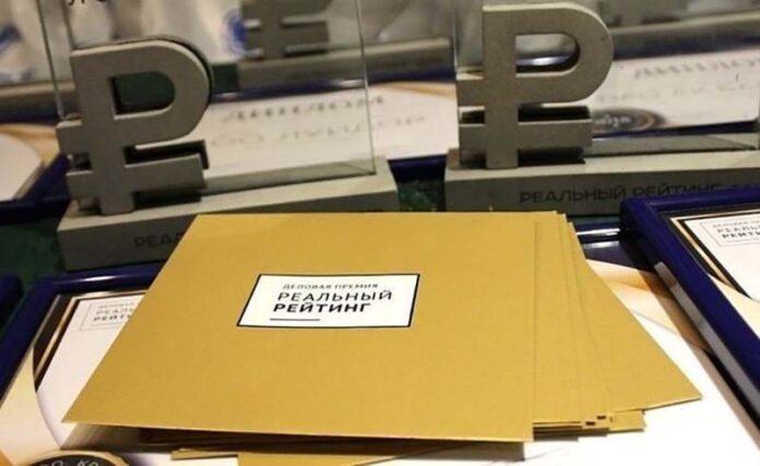 «Эссен Продакшн АГ» учредила номинацию «Производительность труда»
