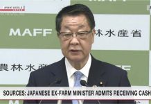 Бывший министр сельского хозяйства Японии подозревается в получении взятки