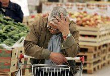 Forbes прогнозирует рост стоимости продуктов питания в 2021 году