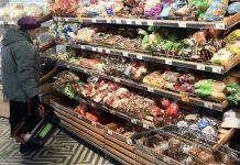 Генпрокуратура РФорганизовала проверку обоснованности роста цен на базовые продукты питания