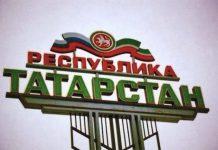 Коррупция поражает сельское хозяйство Татарстана