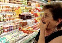 Мир обеспокоен борьбой российских властей с ростом цен на продукты питания