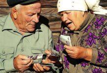Надбавка к пенсии для тружеников сельского хозяйства