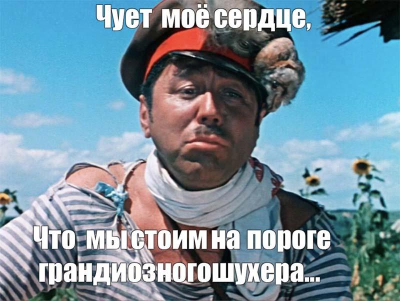Аваков устал и он - Мухожук. Сразу после статьи Сами-Знаете-Кого