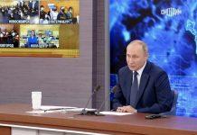 Президент РФ возмущен ростом цен на макароны