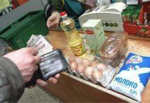 Сдерживание повышения цен на продовольствие в руках федеральных чиновников