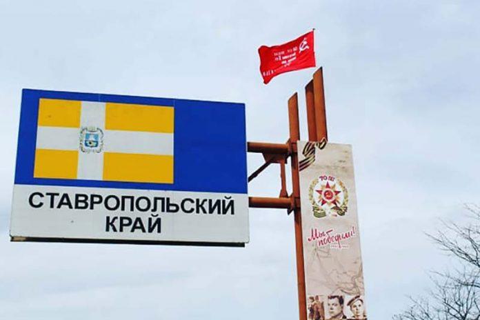 Ставропольский кооператив может потерять бюджетные деньги из-за нецелевого использования гранта