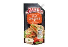Компания «Эссен Продакшн АГ» выпустила новый соус для приготовления сэндвичей
