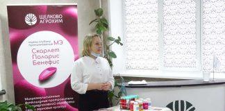 Аграриям Владимирской области рассказали о новациях в защите зерновых культур и кукурузы
