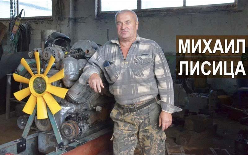 Секретный ресурс российских земледельцев
