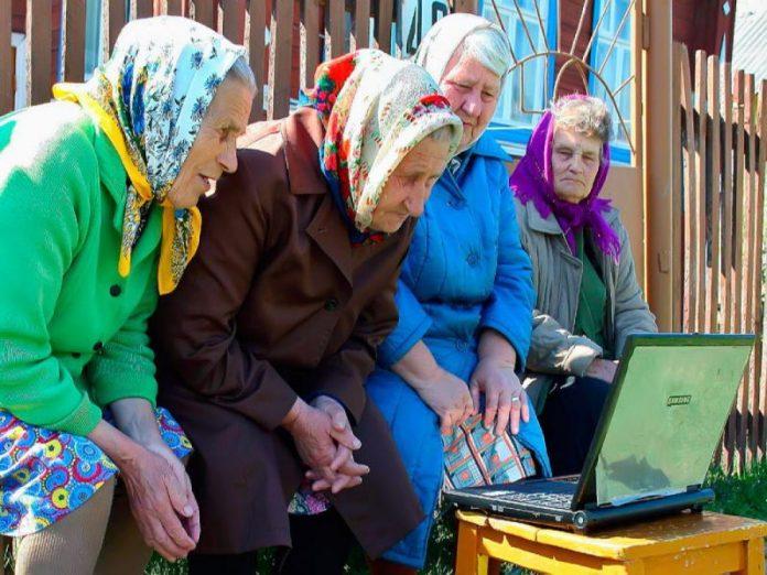 Переехавшим в город сельским пенсионерам сохранят все выплаты