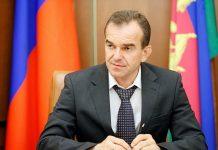 Власти Кубани хотят запретить перевод сельхозугодий под жилую застройку