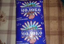 За производство фальсифицированной продукции «Славянский» маслосырзавод оштрафован на крупную сумму