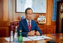 Глава Якутии предлагает использование новых подходов для развития сельскохозяйственной отрасли региона