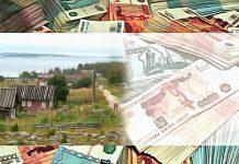 Сельские труженики будут получать надбавку к пенсии независимо от места проживания